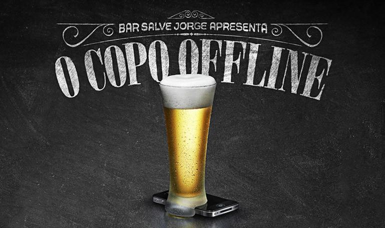 copo-offline